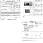 Datasheet A4